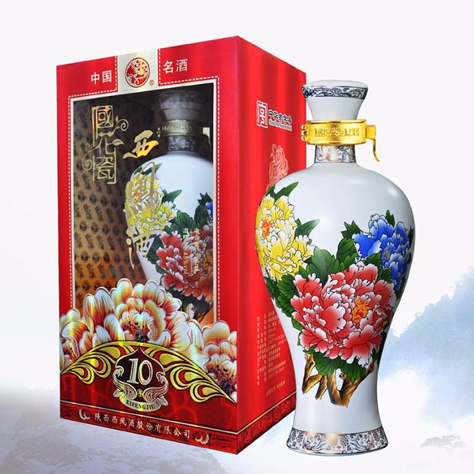 45度国花瓷西凤酒10年(白)500ml×6盒   整箱起售