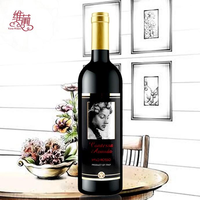 维葡 意大利阿米达女爵干红葡萄酒 原瓶原装进口