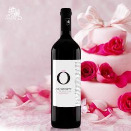 维葡 西班牙欧宝天帕尼罗干红葡萄酒原瓶原装进口