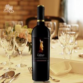 维葡 智利巨像佳美娜干红葡萄酒原瓶原装进口