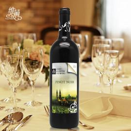 维葡 奥地利克洛斯特内堡修道院圣劳伦干红葡萄酒(彩标)原瓶原装进口