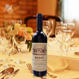 维葡 意大利威尼托麦瑞迪干红葡萄酒原瓶原装进口