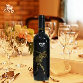 维葡 意大利品特金标干红葡萄酒原瓶原装进口