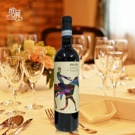 维葡 意大利品特彩标干红葡萄酒原瓶原装进口