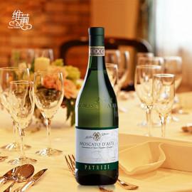 维葡 意大利阿斯蒂莫斯卡托甜白起泡葡萄酒原瓶原装进口