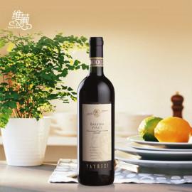 维葡 意大利阿斯蒂巴贝拉干红葡萄酒原瓶原装进口