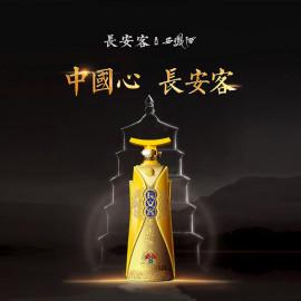 长安客·西凤酒   帝享凤香型   52%vol   500ml