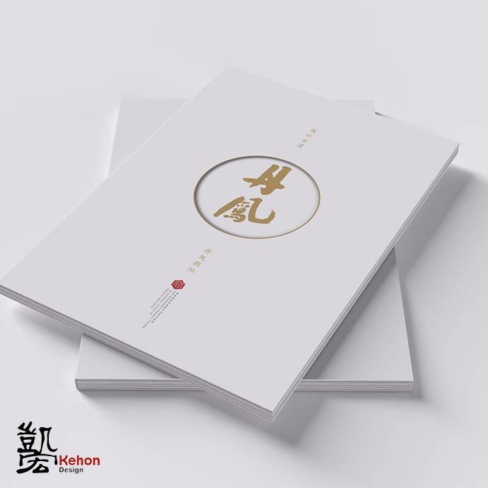 书籍设计 平面设计 板式设计 印前设计