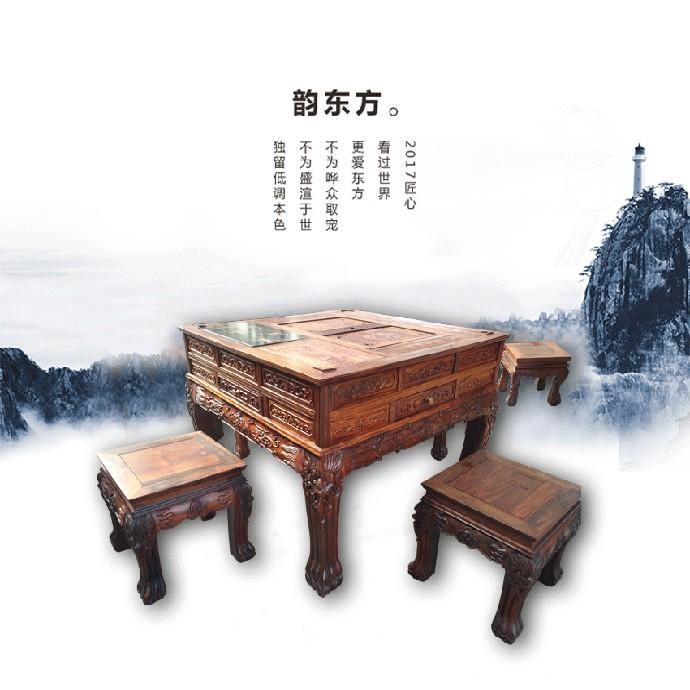 棋盘茶几四件套(茶几+四个红木古凳)    大红酸枝红木家具