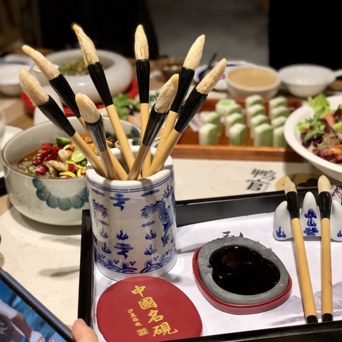 餐饮美食 鸭官储值卡(1000元)长安大牌档分店(五店通用)
