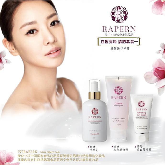 娜盼 白皙亮泽清洁套装 韩国进口化妆品