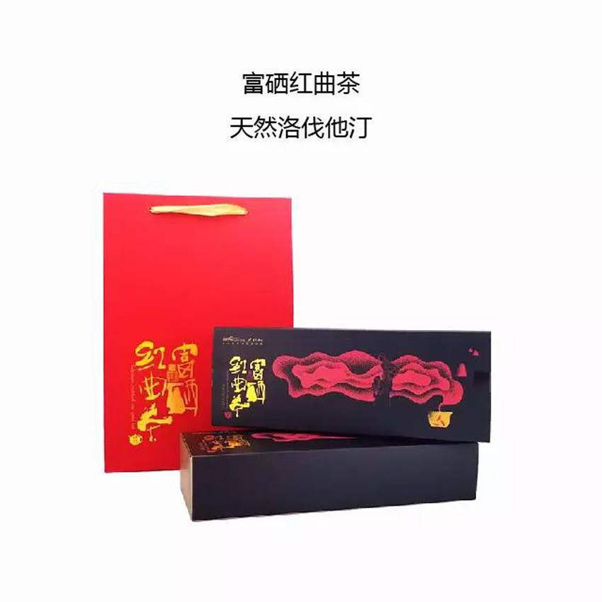 富硒红曲茶 保健茶 5g*30袋/盒