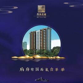 房子 商洛丹凤首府 住宅楼 多种户型 江景住宅(84-112平方米不等)