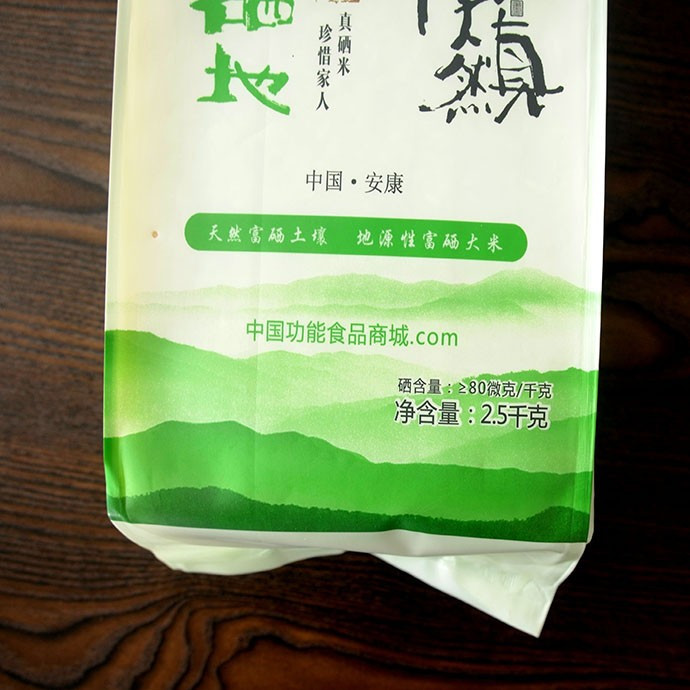 米 天然富硒大米 2.5kg /袋 80ug/kg