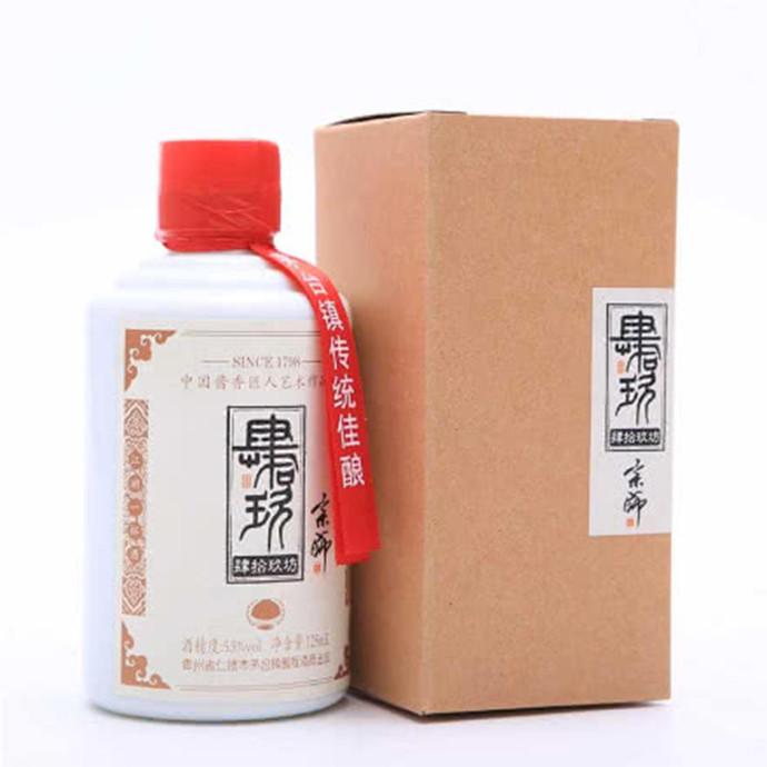 十五年宗师酒 53度酱香型白酒 纯粮酿造 二百年独特工艺 木箱装