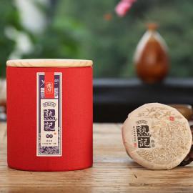 熟记普洱熟饼 200年勐库古树群  杨行吉老师亲自监督制作 100克x5饼