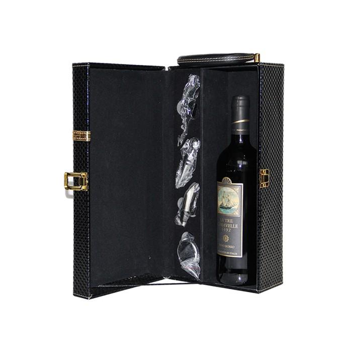 维葡 意大利卡拉维尔干红葡萄酒礼盒套餐原瓶原装进口春节礼盒