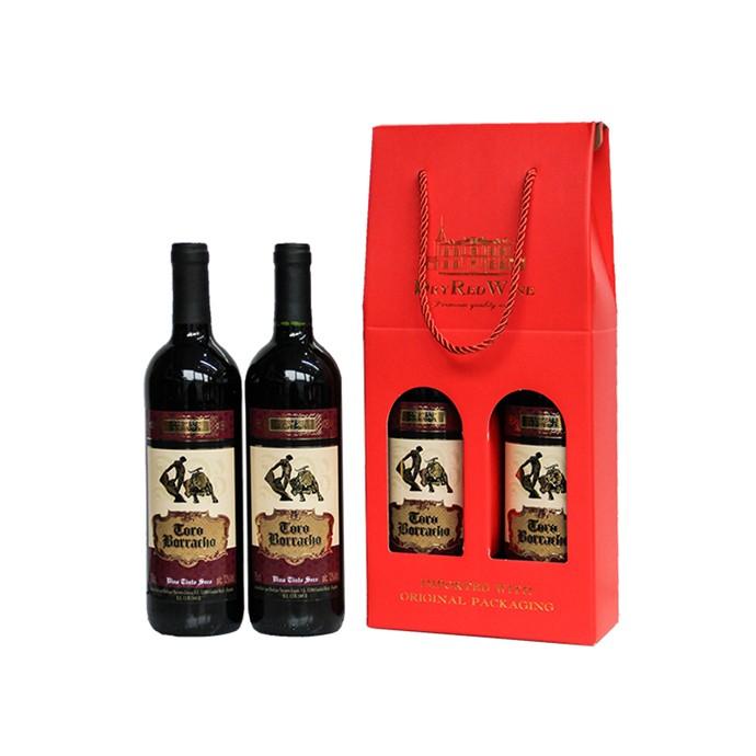 维葡 西班牙纳瓦罗斗牛士干红葡萄酒礼盒套餐原瓶原装进口春节礼盒