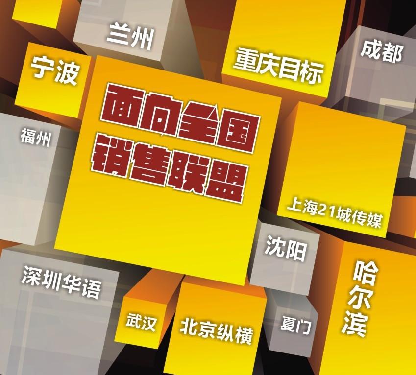 西安冠杰广告媒体 21城电梯广告 4000元/100部/周