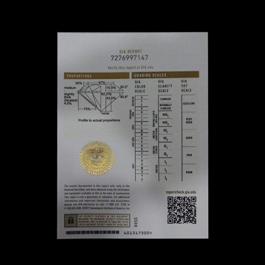 古丽兰珠宝钻石 裸钻0.7ct J VS2