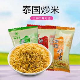 长沙浏阳特产趣味香炒米小袋分装500g每袋