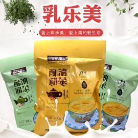 内蒙古草原酥油奶茶固体饮料400g每袋