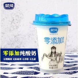 内蒙古草原蒙纯品牌零添加酸奶320g每瓶