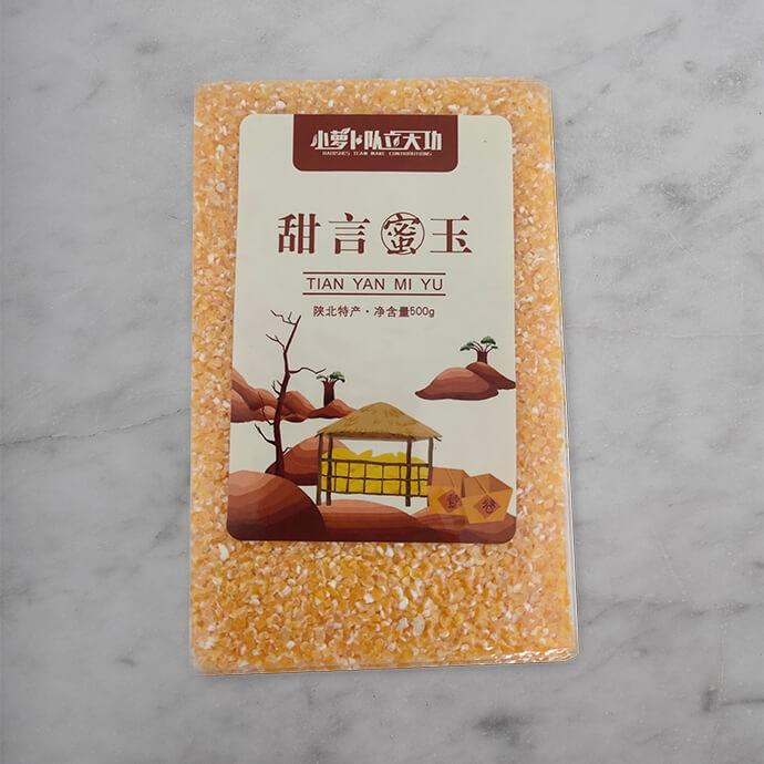 陕北玉米椮