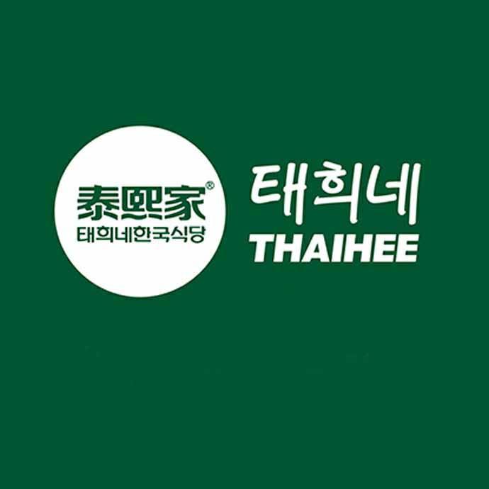 餐饮 韩式料理  泰熙家储值卡1000元