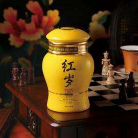 红岁2号(中瓷黄) 正山小种红茶 H-25