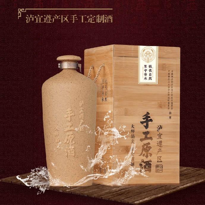 泸宜遵 固态原酒1.5L/坛 手工酿制 收藏高度白酒坛装木盒装 53度酱香型 单瓶