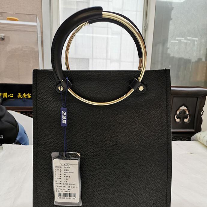Harrms 汉姆斯 H801022501G01型黑色背提包