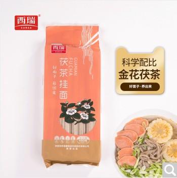 西瑞 茯茶挂面 调节血脂血糖 低糖低脂养生宽面条400g