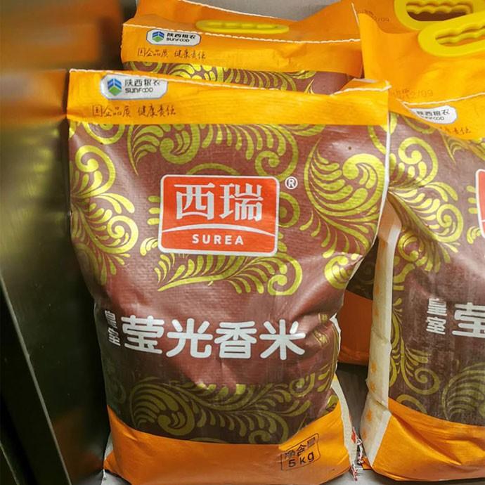 西瑞皇室莹光香米 5kg/袋
