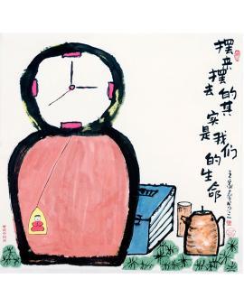 【王家春】《摆来摆去的其实是我们的生命》哲理中国画