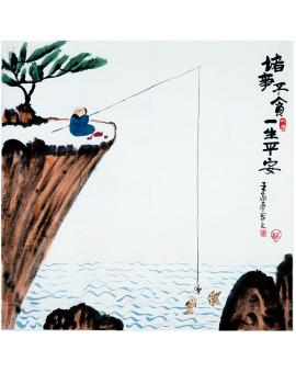 王家春 哲理中国画《诸事不贪一生平安》